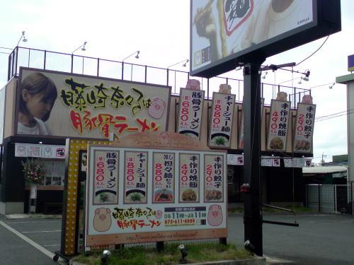 2008081901.jpg