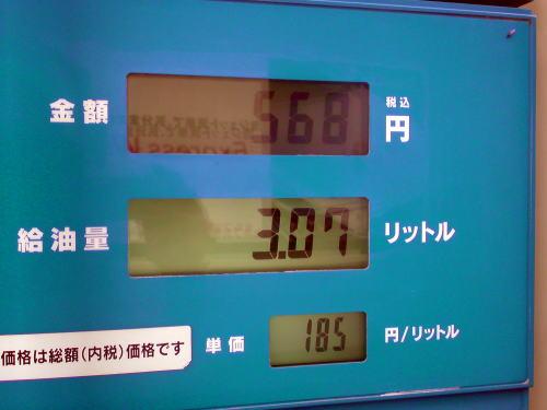 200808310005.jpg