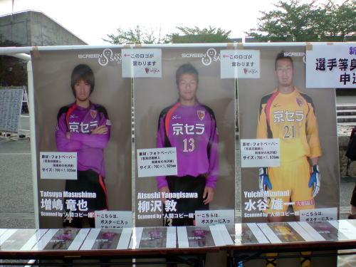 200809130002.jpg