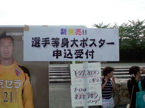200809130003.jpg