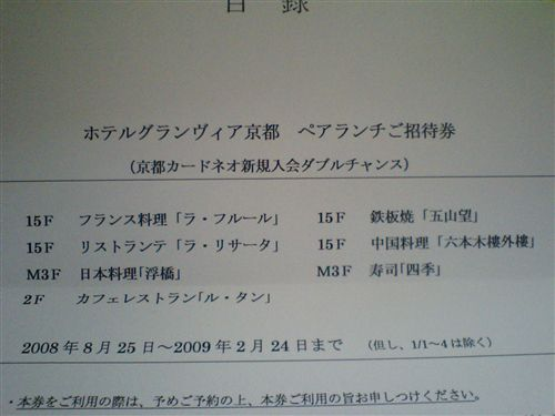 20080925_CA380035_R_16.jpg