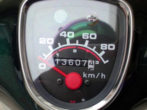 2008100702.jpg
