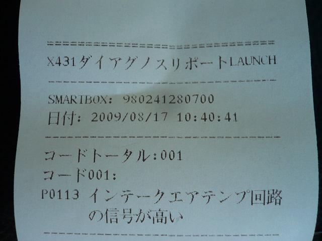 P1070728.jpg