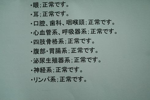 s-1Img_2918.jpg