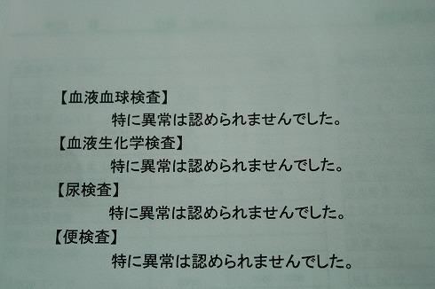 s-1Img_2921.jpg