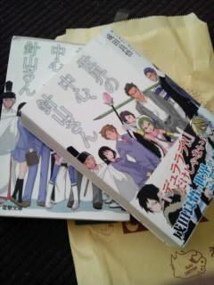 650円…だと…!?