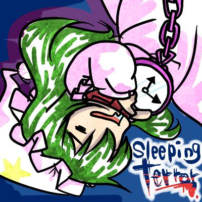 眠れる恐怖…こいつかっ!!((←?
