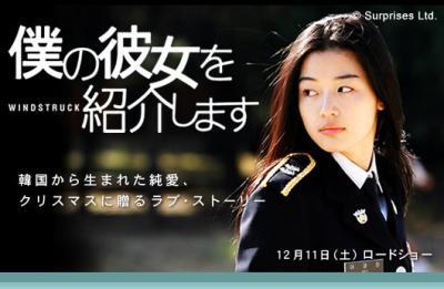 bokukano_top.jpg