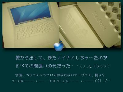 diary061231.jpg