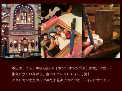 diary070105.jpg