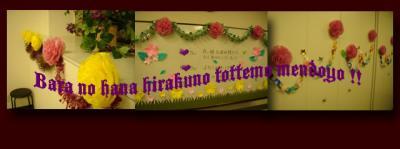 diary070331.jpg
