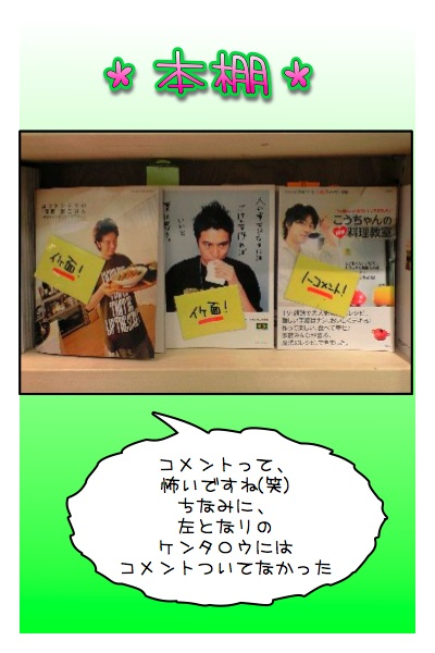 diary080312.jpg