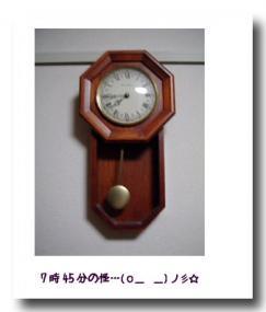 diary9-28.jpg