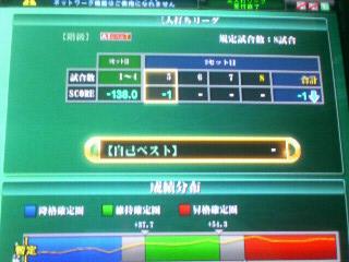 200808312316000.jpg