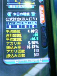 200809132128000.jpg