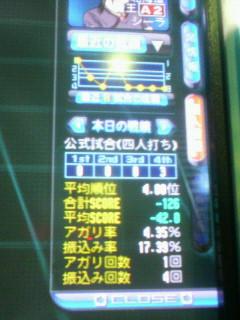 200809132140000.jpg
