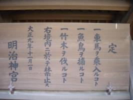 2007-01-01 15-23-13_0015