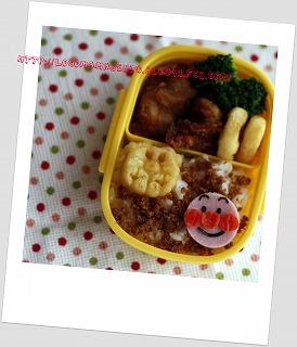mama-photo 399-08