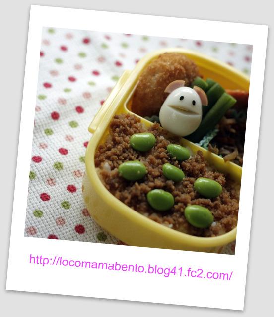 mama-photo 033