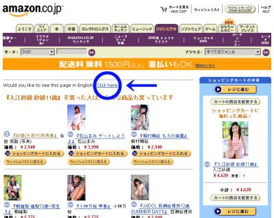 amazonpages.jpg