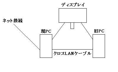 PC2.jpg