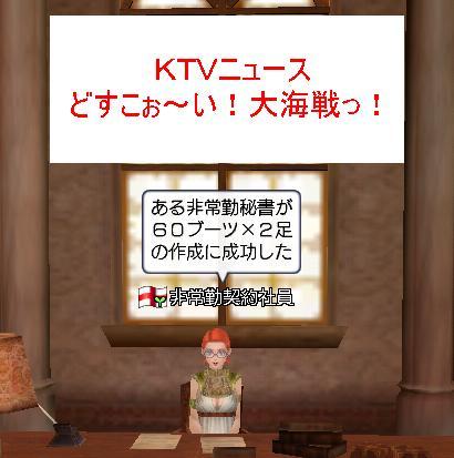 ニュース11