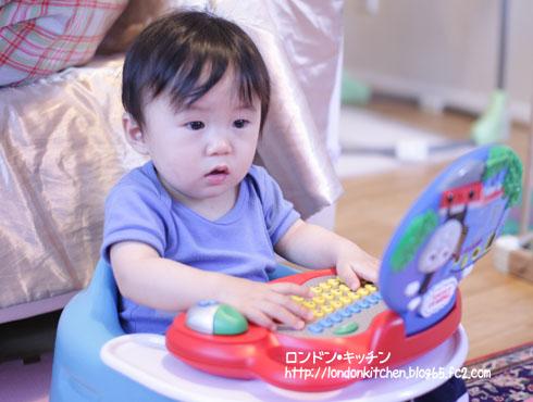 幼児用ラップトップ