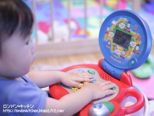 幼児用ラップトップ2
