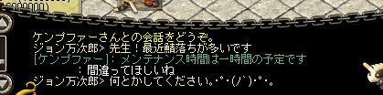 20050601104605.jpg