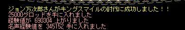20050603015436.jpg