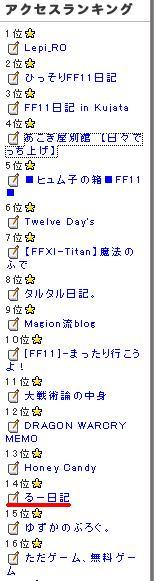20050604185219.jpg