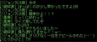 20050606005039.jpg