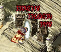 20050606005136.jpg