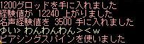 20050612231023.jpg