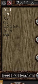 20050614141944.jpg