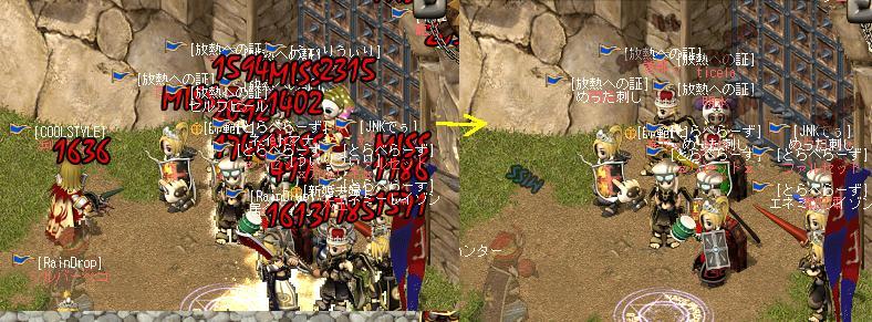 20050629004343.jpg