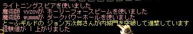 20050629004753.jpg