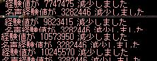 20051123140010.jpg
