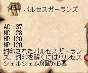 20051129185627.jpg