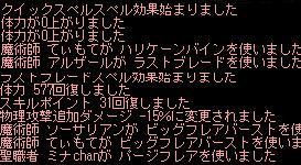 20051218031143.jpg