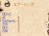 20060104164432.jpg