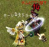 20061117101116.jpg