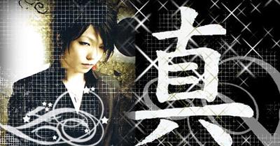 LJShin1.jpg