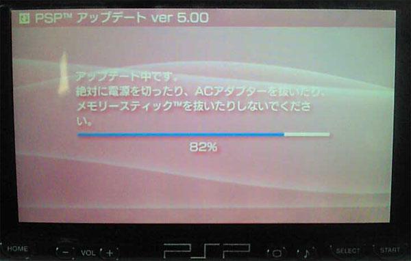 20081223.jpg