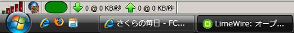 20090210.jpg