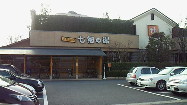 20090222.jpg