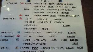rikyu_2.jpg