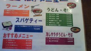 rikyu_3.jpg