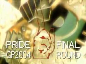 2004GP_op映像へ