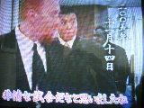11/14記者会見